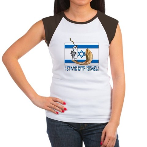 I stand with Israel 2 Women's Cap Sleeve T-Shirt