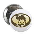 Egyptian Camel 2.25