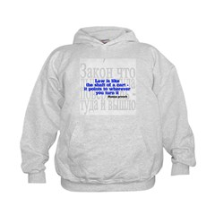 Law is like the shaft of a cart.. Kids Hoodie
