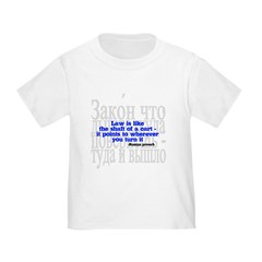 Law is like the shaft of a cart.. Infant/Toddler T-Shirt