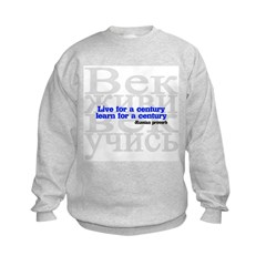 Live for a Century, Learn for a Century Kids Sweatshirt