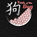 Chinese New Year T Shirt 2018 Dog Chinese T-Shirt