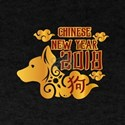 Chinese New Year 2018 T-Shirt